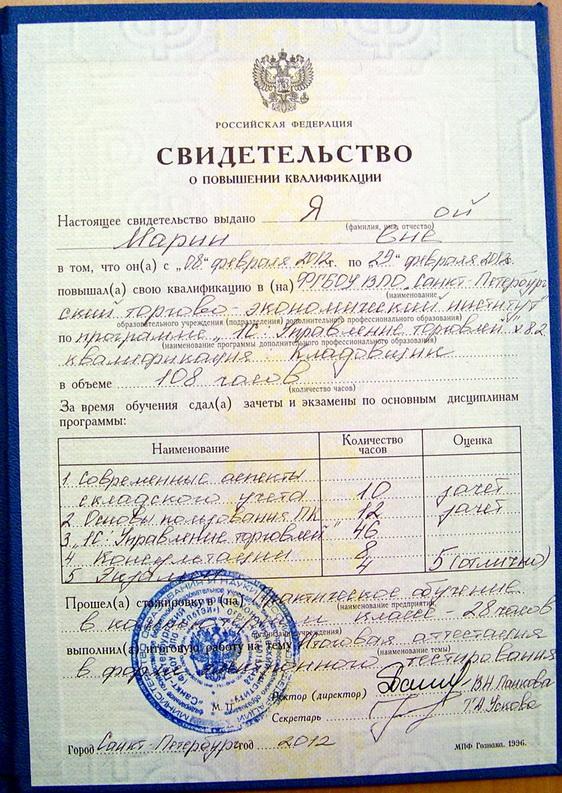 бухгалтер по расчету заработной платы удаленно вакансии москва